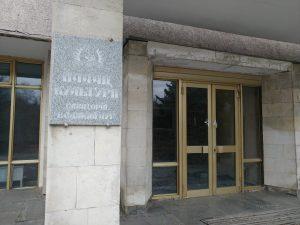 В Запорожье разбирают санаторий «Великий Луг»: как выгдядят опустевшие помещения (ФОТО)