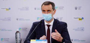 На совещании главе МОЗ Ляшко не сообщили об уровне  вакцинации жителей Запорожской области