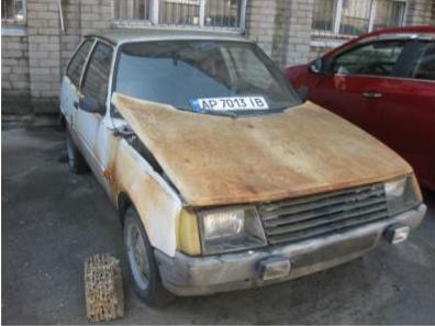 В Запорожской области на аукцион выставили «Таврию»: во сколько оценили авто (ФОТО)